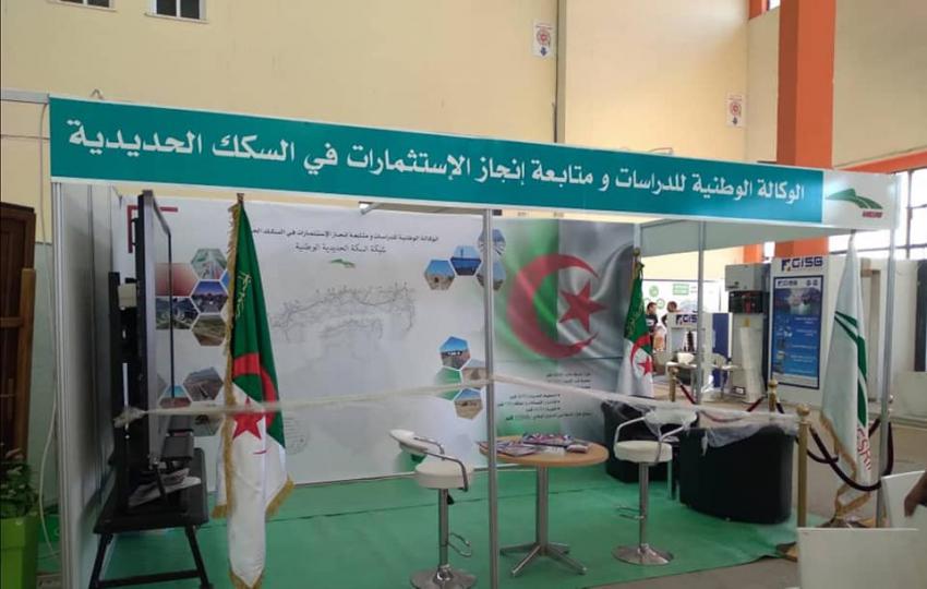 L'ANESRIF au Salon de la production  Nationale destiné au marché Lybien